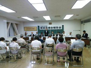 28.8.9議会報告会(上平)