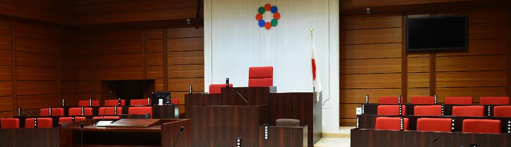 南砺市議会