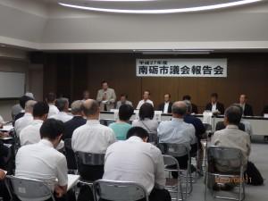 議会報告会(福野会場)