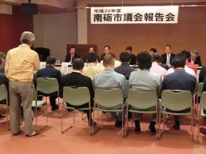 28年5月議会報告会(平)